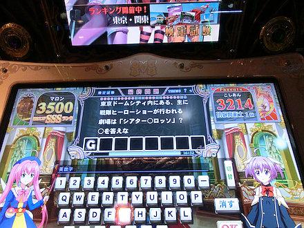 6CIMG4790.jpg