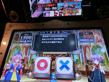 6CIMG4811.jpg