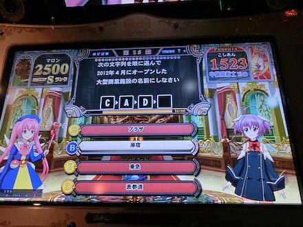 6CIMG4822.jpg