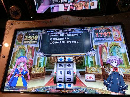 6CIMG4825.jpg