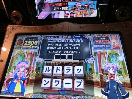 6CIMG4836.jpg