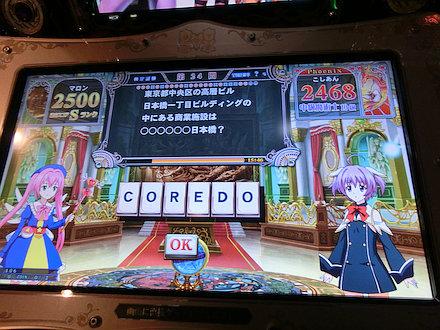 6CIMG4846.jpg