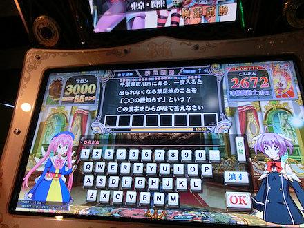 6CIMG4848.jpg
