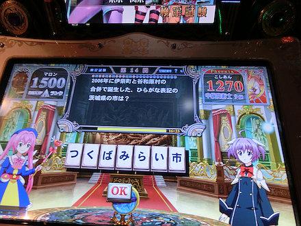 6CIMG4876.jpg