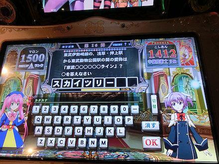6CIMG4880.jpg