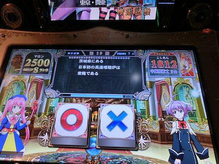 6CIMG4887.jpg