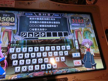 6CIMG5007.jpg