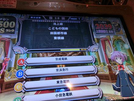 6CIMG5210.jpg
