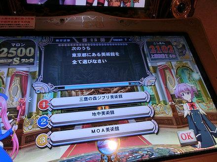 6CIMG5350.jpg