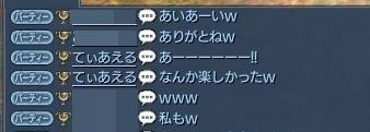 繧ケ繧ッ繝ェ繝シ繝ウ繧キ繝ァ繝・ヨ_141211_017-crop