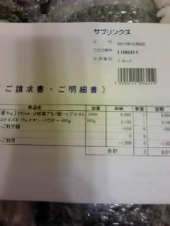 TS3V03750001.jpg