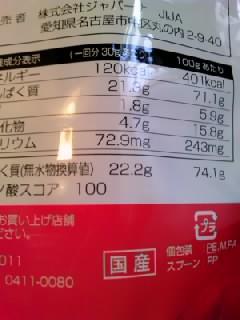 TS3V04270001.jpg