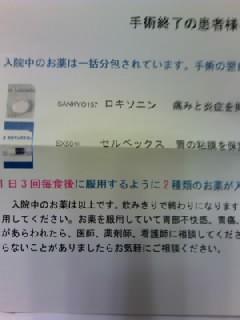 TS3V09350001.jpg