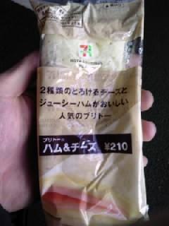 TS3V12010001.jpg