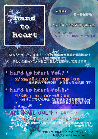 hand to heartsp