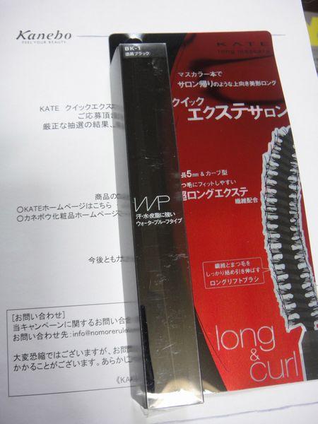 DSC05059_20121011052513.jpg