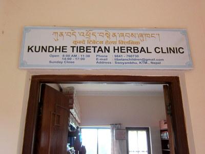 チベタンハーバルクリニック