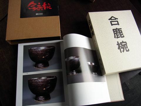 20121013柳田村-2