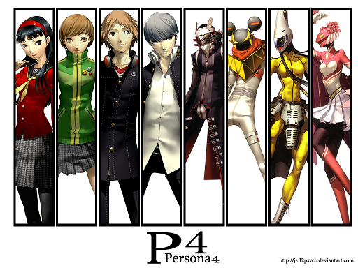Persona_4_wallpaper_by_Jeff2psyco.png