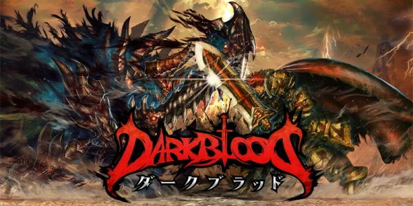 darkblood20120706_1.jpg