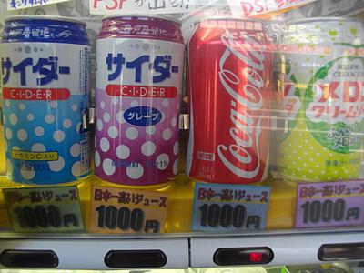juice001.jpg