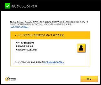 Norton_20130127_3.jpg