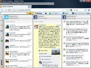 Sub_monitor_small.jpg