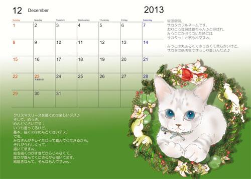 20120107_6.jpg