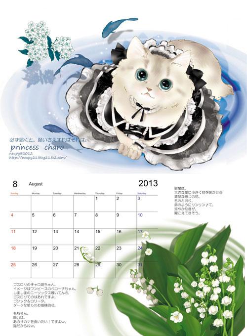20130317_8.jpg