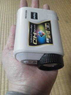 F1040302.jpg
