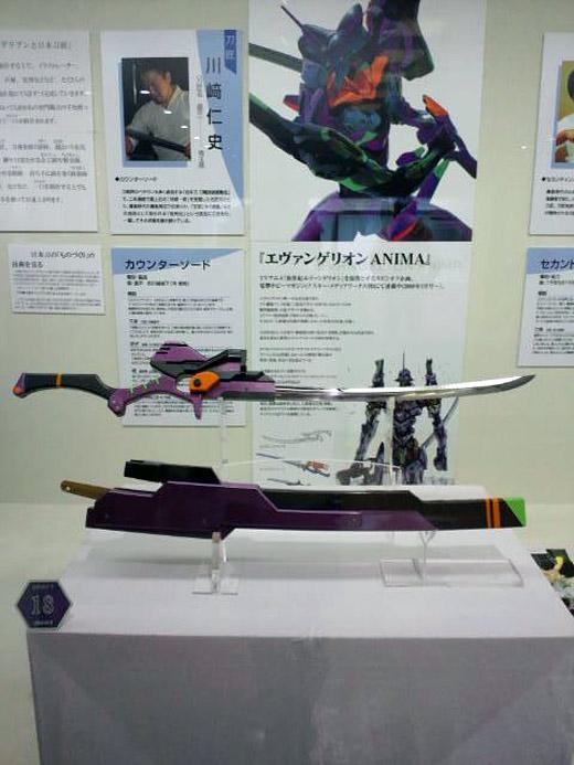 A-7FWYICAAAR9GR6.jpg