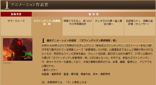 akademi_2013_03.jpg
