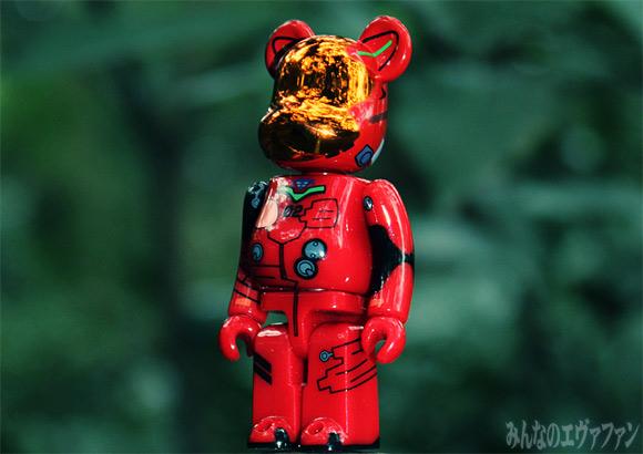 bear_q_05.jpg