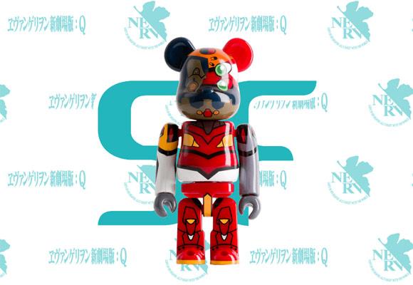 bear_q_12.jpg