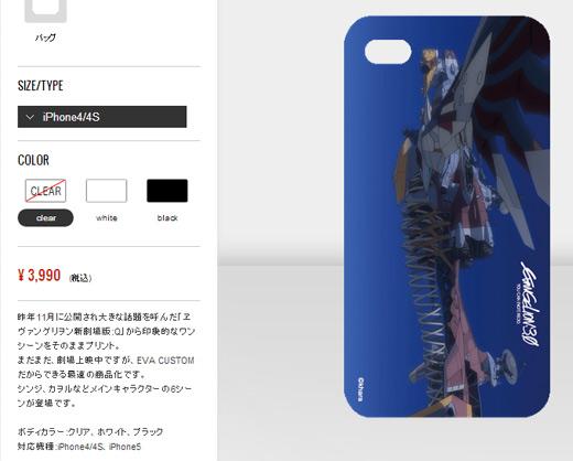 custom_2013_4.jpg