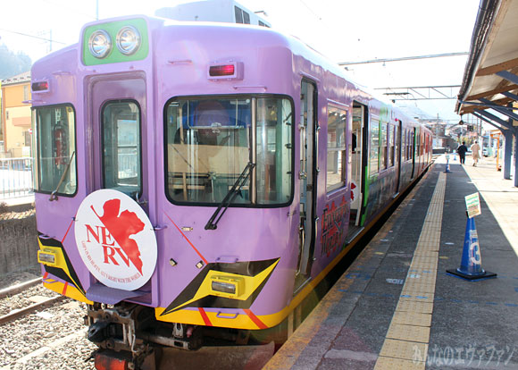 evaQ_train02s.jpg