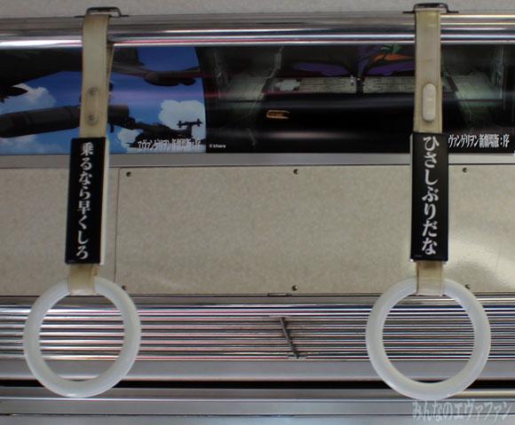 evaQ_train05s.jpg