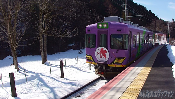 evaQ_train13s.jpg