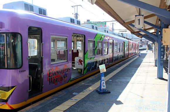 evaQ_train16s.jpg