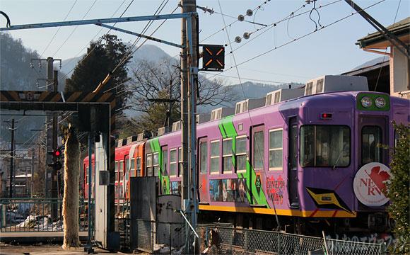 evaQ_train18s.jpg