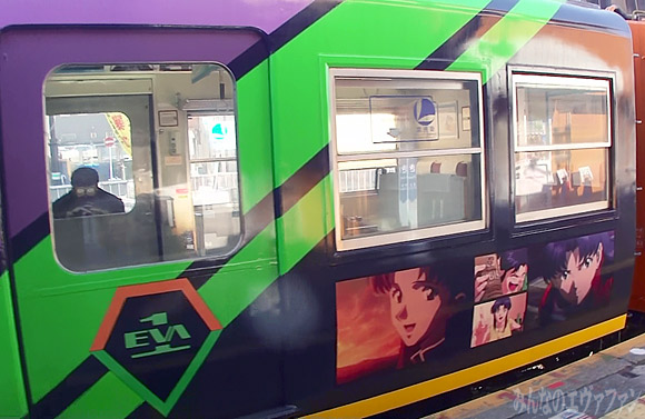 evaQ_train24s.jpg