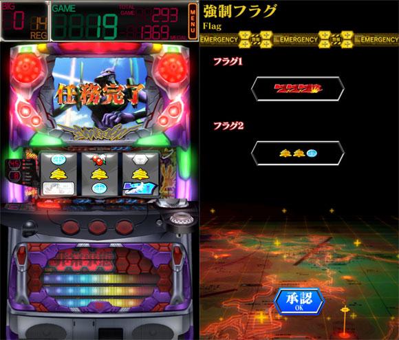 eva_2013_0304_ya_010.jpg