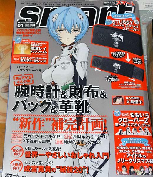 iphone_5_2013_0118_2.jpg