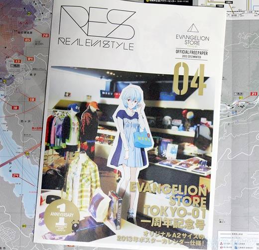 res04s.jpg