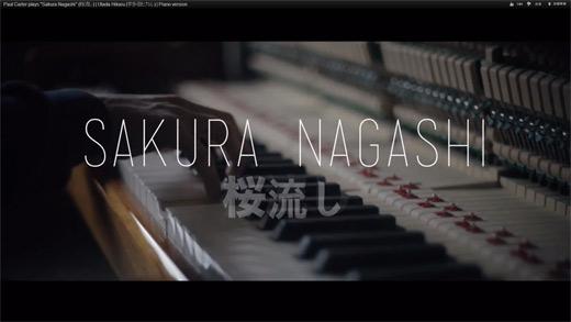 sakuranagashi_pc.jpg