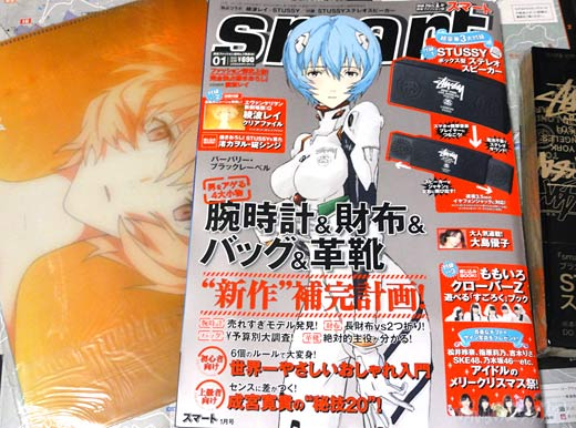smart_eva_12_01s.jpg