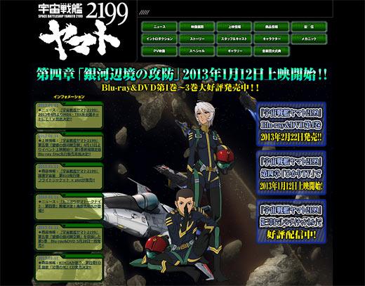yamato_2013_0111.jpg