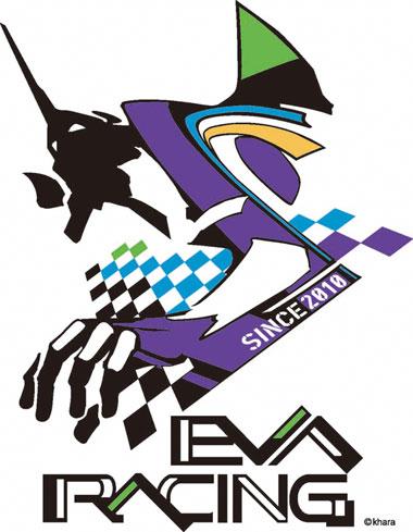 zr2013_0227_racing_02s.jpg