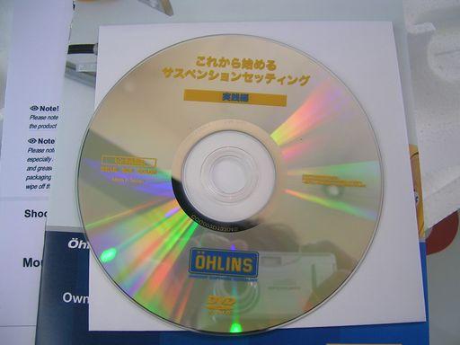 DSCN8263.jpg