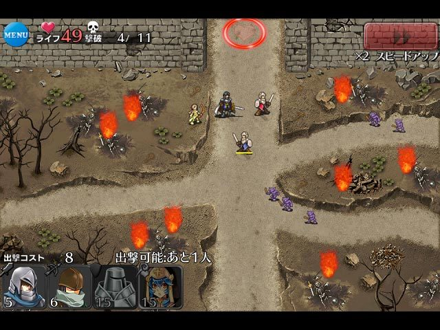 基本無料のブラウザ型タワーディフェンスRPG 『千年戦争アイギス』